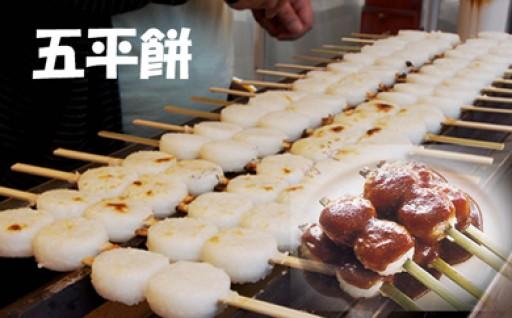 長野県たかぎ村よりてづくりふるさとの味をおとどけします