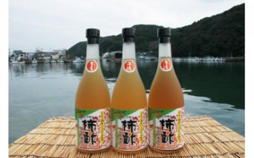 健康維持に!栄養たっぷりの柿酢!