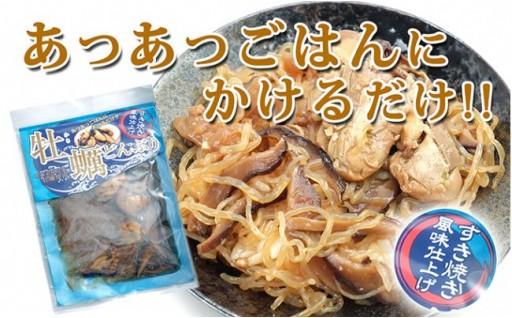 牡蠣どんぶり(130g×7パック)