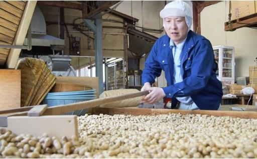 オガワのピーナッツ からつき落花生 1350g