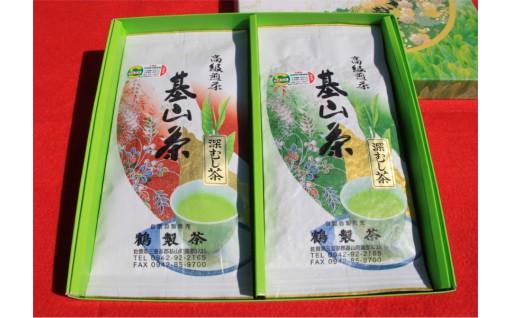 無農薬で栽培した安心・安全な特上煎茶をお届けします。