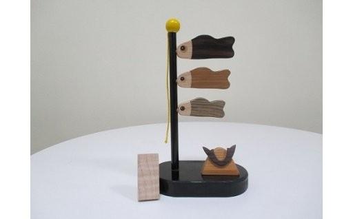 とんぼ工房手作り「木の鯉のぼり」