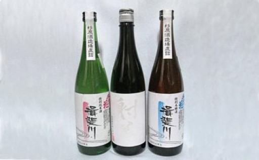 ☆射美☆white☆杉原酒造のお酒です♪