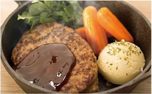 北海道産豚肉使用!★上川町「渓谷・味豚」とんばーぐセット★