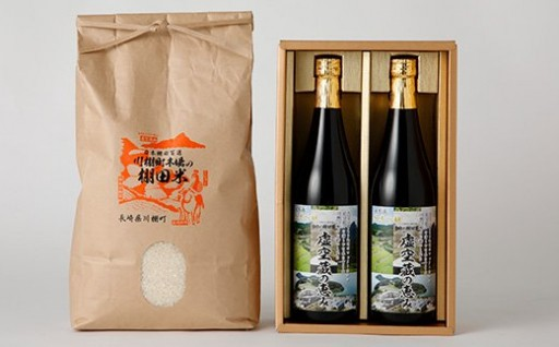 日本酒純米吟醸「虚空蔵の恵み」(2本)「日向の棚田米」セット