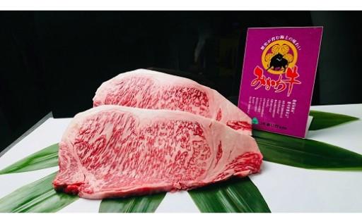 ブランド牛「みかわ牛」を熟成したサーロイン