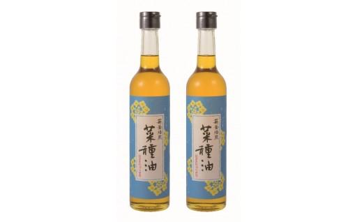 化学物質を使わない、古来の「圧縮製法」菜種油