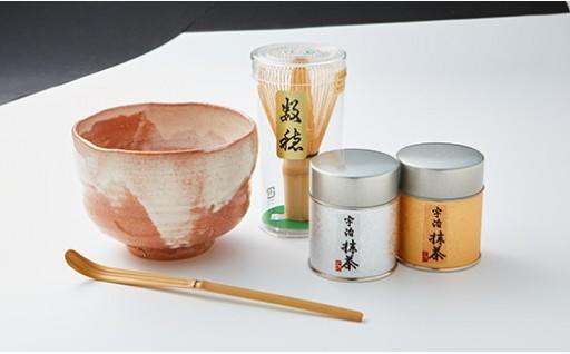 抹茶・茶碗等セット(茶筅、茶さじ、抹茶40g缶×2)