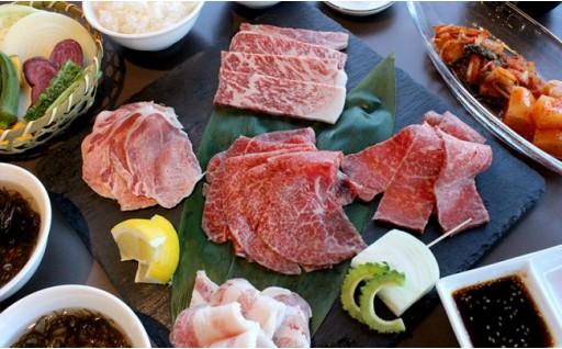 琉球焼肉NAKAMA 石垣牛&あぐー豚プラン 2名様ご利用券
