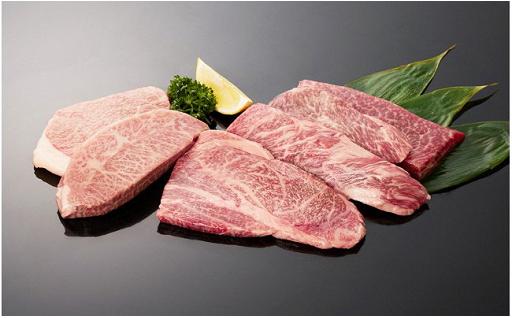 さまざまな部位の食べ比べ!鳥取和牛希少部位のステーキセット