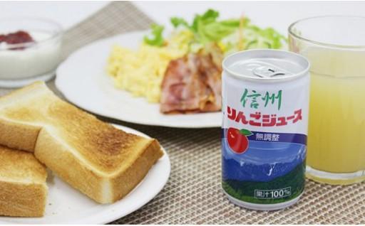 信州りんごジュース♪発売から25年以上続くロングセラー商品!