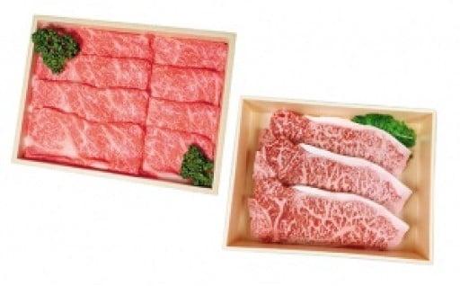 あしきた牛サーロインステーキ600g+モモ300g