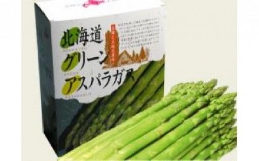 【日本最北】グリーンアスパラ(JA)