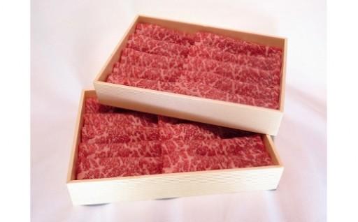 【瑞穂農場】常陸牛のすき焼き用ロース(1kg)