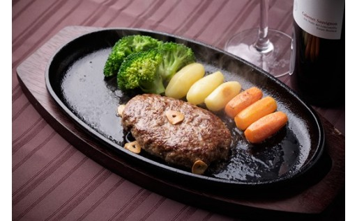 ボリューム満点牛肉ハンバーグ!150gを10個セットでお届け