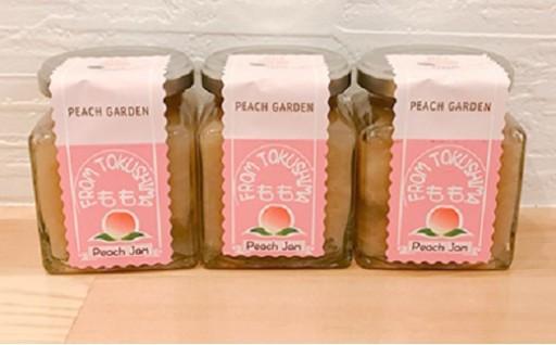 【もも農家手作り】板野産・桃の果肉たっぷり 桃ジャム