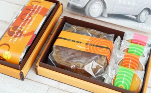 【のぼりや製菓】コザノキセキと黒糖けーきのセット