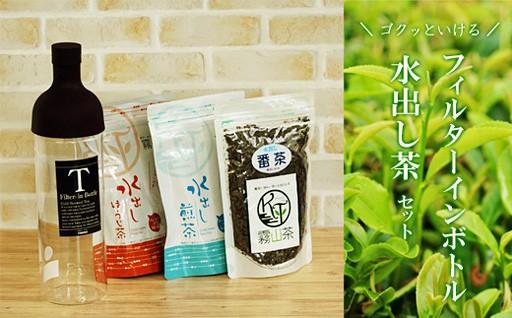 じっくりと低温で抽出することで、緑茶本来の甘味を味わえます。