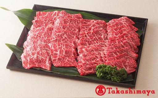 熊本県産 桜屋 あか牛 焼き肉用 800g