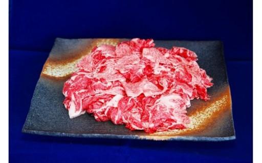厳しい条件を満たした肉質等級「5」の牛肉「仙台牛」!