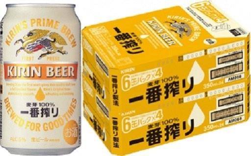 ★キリンビール福岡工場産★ ビール各種揃えています!
