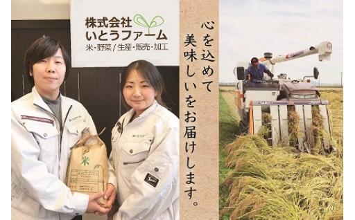 米どころ宮城県涌谷町のおいしいお米をご賞味あれ!!