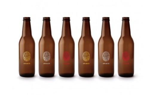 米子発の地ビール「475BEER」