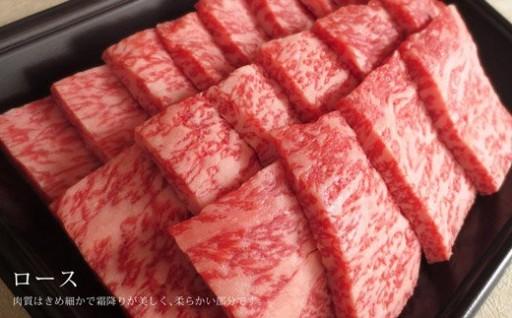 宮崎牛 ロース 焼肉 400g