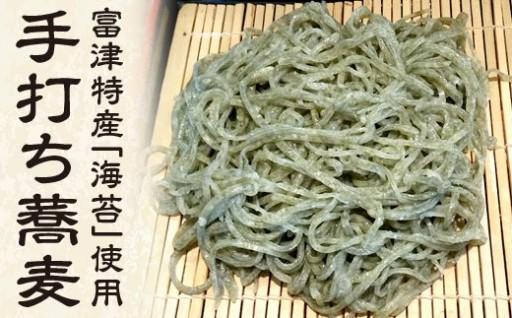 串焼 権兵衛「手打ち蕎麦海苔」2人前 食事券