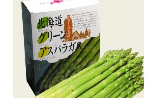 ※5/20〆切【日本最北】グリーンアスパラ(JA)