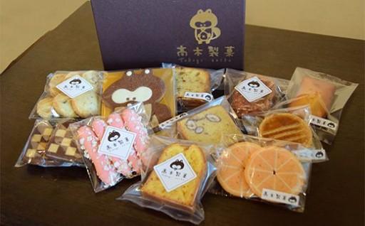 可愛いお菓子がたっぷり詰まった高木製菓のギフトボックス!