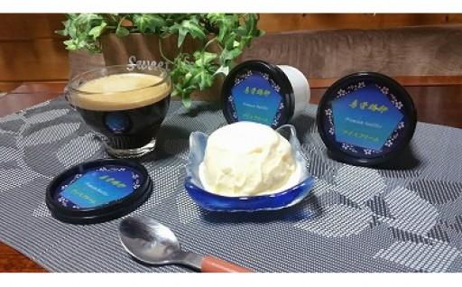 ☆烏骨鶏卵プレミアムヘルシーアイスクリーム(5個)