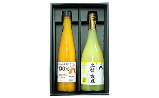 数量限定で受付中❤文旦ジュースと温州みかんジュース(´ρ`)