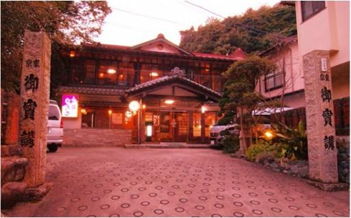 大山の【山荘なぎさ】で大山豆腐料理を堪能!