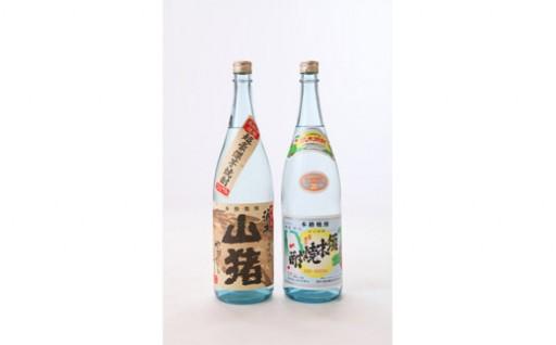 """【祝・優等賞W受賞!】亥年に蔵出しした新""""山猪セット"""""""