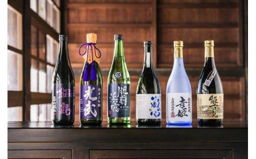 父の日に最適!鹿島の日本酒いろいろ揃えてます。