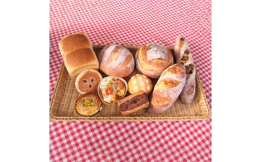 国産小麦と天然酵母100%こだわりパン詰め合わせ(10個入)