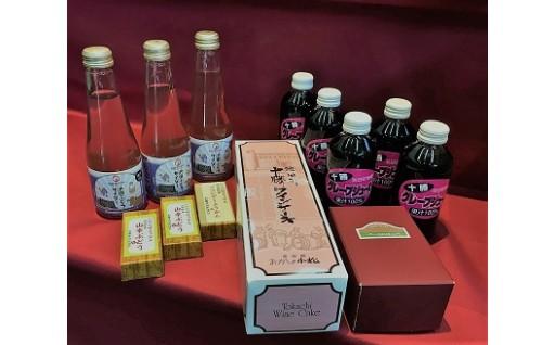 池田町の自慢の銘菓が盛りだくさん!
