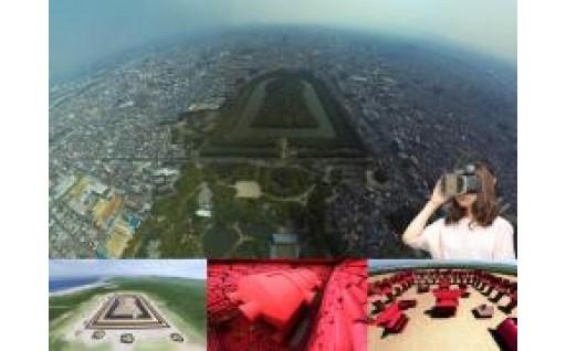 「百舌鳥・古市古墳群」イコモス世界遺産登録勧告