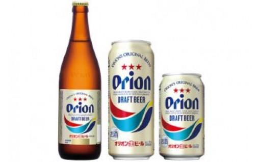 沖縄の歴史!わったー自慢のオリオンビール<南風原町>
