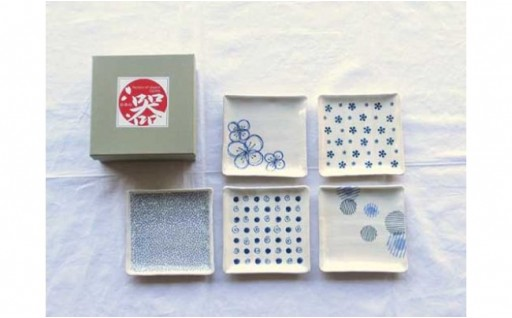 食卓を楽しく華やかに彩る5種類の角皿(小)5枚組
