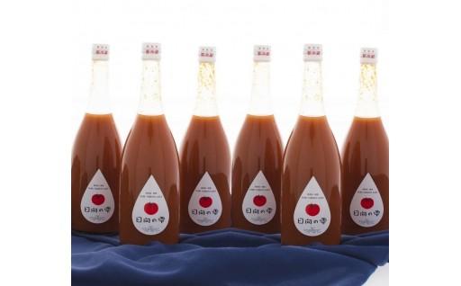 無添加・無塩 日向育ちの100%フルーツトマトジュース