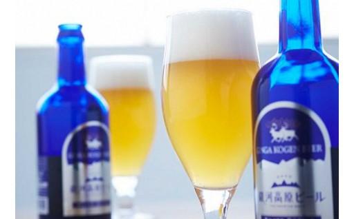 夏はやっぱり、銀河高原ビール!