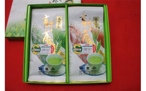 無農薬で栽培した安心・安全な特上の一番茶をお届けします。