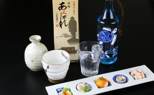 【数量限定】七福酒店厳選 あくがれ蒸留所限定焼酎のセット