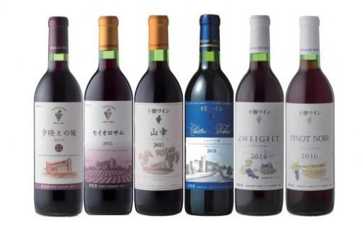 池田町独自のブドウ品種「山幸」を含む十勝ワイン自慢のセット