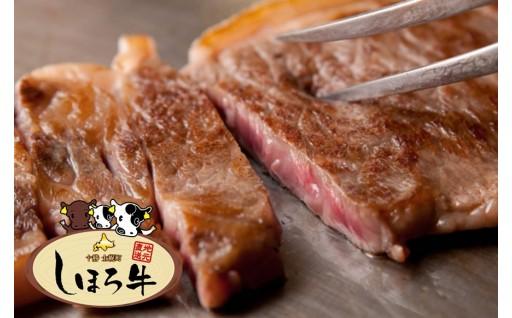 人気上昇中★しほろ牛サーロインステーキ2枚400g!