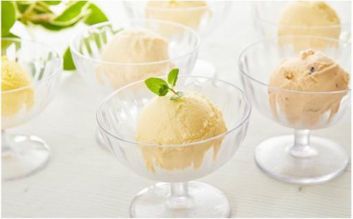 自家牧場の搾りたての牛乳からつくるこだわりアイスクリーム