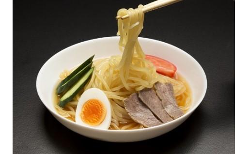 夏こそ!尾花沢の冷麺。