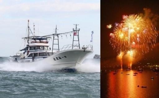港町の花火大会を海上から楽しめる体験型御礼品!